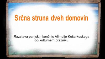 14 Srčna struna dveh domovin - Alimpije Košarkovski